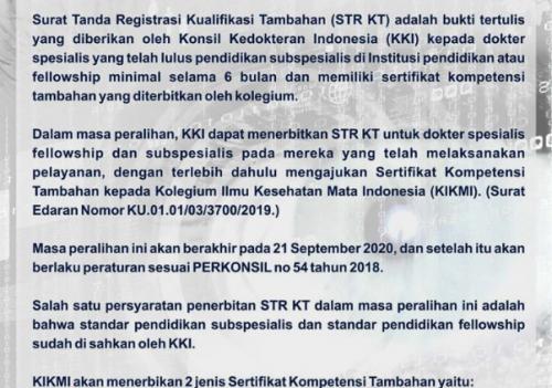Pengurusan Serkom STR KT