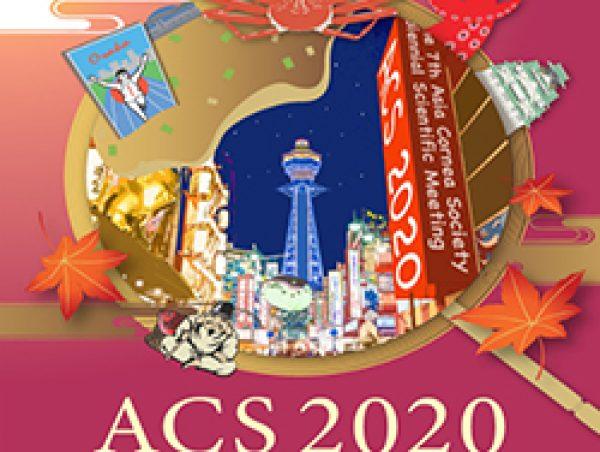 ACS 2020 – OSAKA – JAPAN