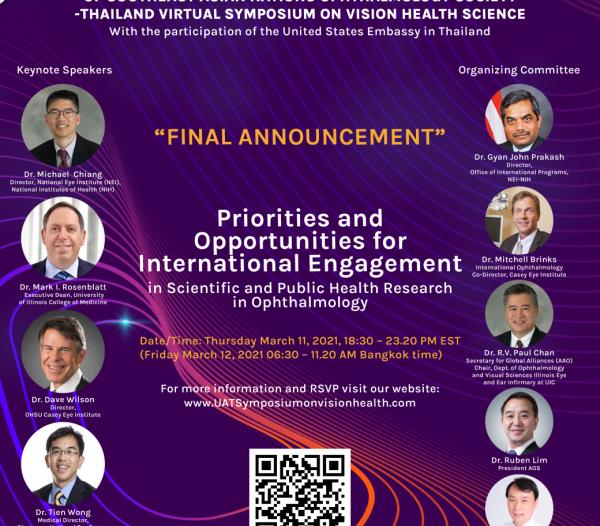 Thailand Virtual Symposium on Vision Health Science